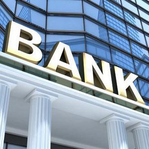 Банки Поярково