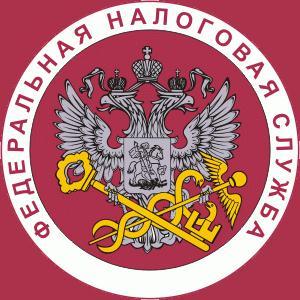Налоговые инспекции, службы Поярково