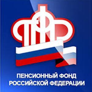 Пенсионные фонды Поярково