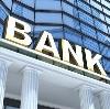 Банки в Поярково
