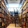 Библиотеки в Поярково