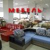 Магазины мебели в Поярково