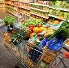 Магазины продуктов в Поярково